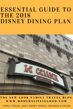 Guide to the Disney Dining Plan for 2018 and for the first time this now includes alcoholic beverages. Learn how to maximise those snack and table credits plus what Dining Plans are available.