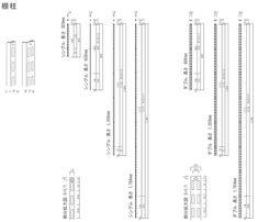 棚柱ダブル ブラック(1本入) | 無垢の木の棚、DIY通販 | 無垢の木のDIYショップ Bar Chart, Bar Graphs