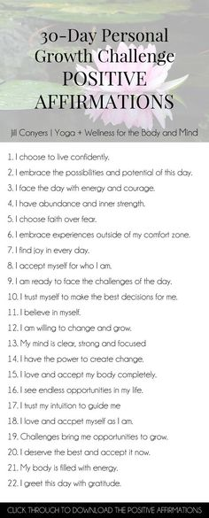 Challenge yourself to shift the perspective of your view of the world and the things that happen. Join me for a 30-day personal growth challenge! Committing to something for 30 days feels doable and is a lot easier than thinking about making a change that is intended to be forever. Click through to download the daily affirmations. Pin it now, read it later. #wellness #personalgrowth #mindfulness #selflove #selfcare #bestlife