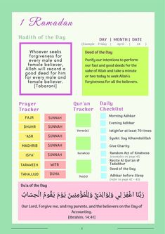 Humility, Forgiveness, Best Sake, Hadith Of The Day, The Deed, Morning Prayers, Good Deeds, Bullet Journal Ideas Pages, Day Plan