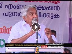 UDF demands to allocate facility for hajj pilgrimage at Karipur Airport