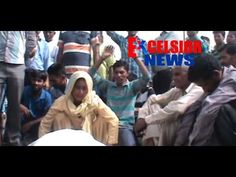 Relatives blocking Tawi bridge with dead body of lineman who died due to...