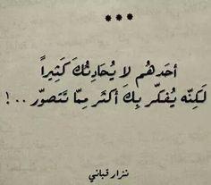 بنكذب على روحنا عشان نقدر نتعايش مع البعد !