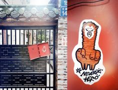 Street Artist Hero sends a message from China | Wooster Collective