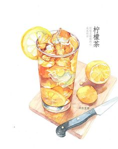 food drawing nh Anime p ( 2 ) - Anime Food - Wattpad Watercolor Food, Simple Watercolor, Tattoo Watercolor, Watercolor Trees, Watercolor Animals, Watercolor Background, Watercolor Landscape, Abstract Watercolor, Watercolor Illustration