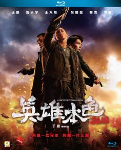 A Better Tomorrow 2018 英雄本色 (Blu Ray) (English Subtitled) (Hong Kong Version) Police Story 2013, Darren Wang, Ma Tian Yu, Dynasty Warriors, Dolby Digital, Two Brothers, Tomorrow Will Be Better, Artist Names, Country Of Origin