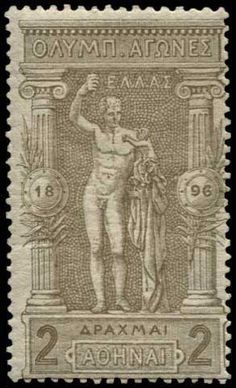 1896 Olympic Games, set up to 2dr., u/m. SUPERB. (Hellas109/118 - 3326 euros).