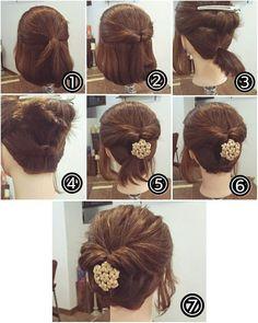 Haare-Mode-Schönheit/ - Makeup İdeas For Wedding Popular Hairstyles, Up Hairstyles, Wedding Hairstyles, Pinterest Hairstyles, Romantic Hairstyles, Fashion Hairstyles, Hairstyle Ideas, Braided Hairstyles, Medium Hair Styles