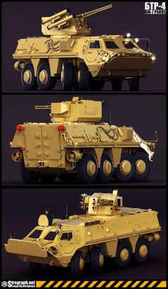 Infantry Fighting Vehicle by RenderDock on DeviantArt Muzzle Velocity, Armoured Personnel Carrier, Armored Fighting Vehicle, Military Weapons, Car Wheels, Armored Vehicles, Best Memories, Scale Models, Military Vehicles