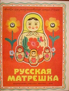 matryoshka doll drawing book
