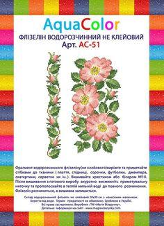 АС-51 Cross Stitch Rose, Rose Flowers, Modern Cross Stitch, Vintage Pictures, Punto De Cruz, Dots, Needlepoint, Embroidery, Roses