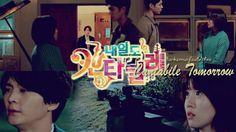 내일도 칸타빌레 / Cantabile [episode 6] #episodebanners #darksmurfsubs #kdrama #korean #drama #DSSgfxteam -Thea-