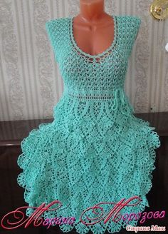 Impressionante vestido de Marina Morozova
