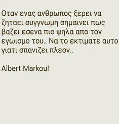 Greek Quotes, My Man, Self Improvement, Miniatures, Facts, Logo, Sayings, Tools, Logos
