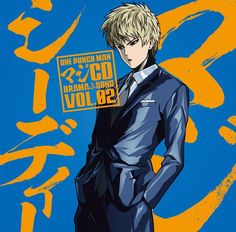 'One-Punch Man CD Drama & Song' Volume Two Jacket | MANGA.TOKYO