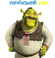 Ukrainian Shrek, from Iryna