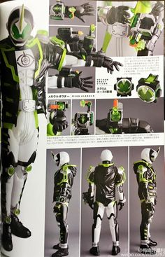 Detail Of Heroes - Kamen Rider Ghost Toucon Boost Soul Form & Kamen Rider Necrom - JEFusion