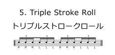 #05 Triple Stroke Roll-トリプルストロークロール