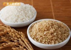 Learn why brown rice is better than white rice for weight loss, diabetes and high blood pressure. Get the facts on brown rice nutrition. Brown Rice Nutrition, Food Porn, Good Food, Yummy Food, Healthy Food, Healthy Hair, Eating Healthy, Cholesterol Lowering Foods, Cholesterol Symptoms