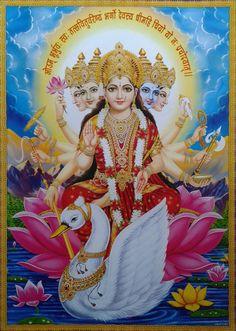 Hindu goddess Gayatri Devi mata Mantra, Maa Gayatri Devi the Goddess is considered the veda mata, India info temples provides the information of hindu goddess maa gayatri devi pictues, photos, wallpapers and gayatri devi mata mantra Gayatri Devi, Gayatri Mantra, Indian Goddess, Goddess Lakshmi, Brahma, Durga Images, Lakshmi Images, Shiva Lord Wallpapers, Religion