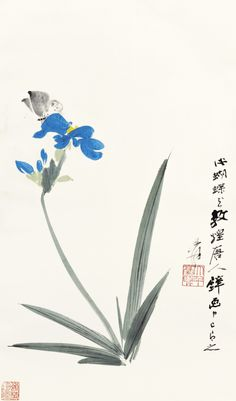 Zhang Daqian (Chang Dai-Chien, 1899-1983), IRIS AND BUTTERFLY, ink and colour on paper, 58 x 34 cm
