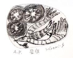 http://assets6.pinimg.com/previews/CxQWSnZ8.jpeg hiromi sumida