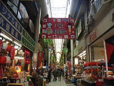千日前道具屋筋商店街  http://www.doguyasuji.or.jp/  http://youtu.be/_xkEGp6pDTo