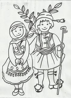 Europe Day, Greek Language, 25 March, Always Learning, Lent, Handicraft, Coloring Pages, Crafts For Kids, Religion