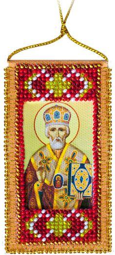 Молитва путешествующих (украинский текст молитвы) АBО-005-01