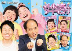 Yoshimoto+Kogyo+Japanese+Comedian+Face+Packs