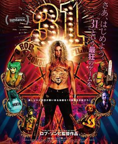 High resolution official theatrical movie poster ( of for 31 Image dimensions: 1768 x Directed by Rob Zombie. 31 Rob Zombie, Rob Zombie Film, Zombie Movies, Zombie Pics, Horror Movie Characters, Horror Films, Horror Posters, Cinema Posters, Film Posters