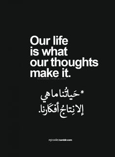 Our life (Arabic/English typography)