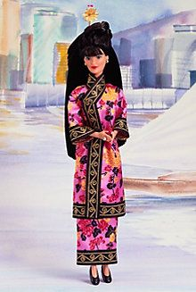 Chinese Barbie® Doll, 1994; Purchased at Deseret Industries in Provo, UT, for $1.00