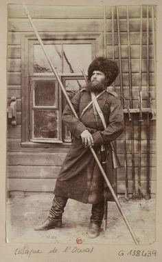 Ural Cossack, Russian army, 1892