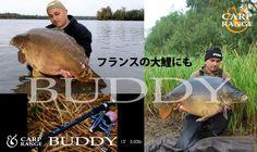 Carp rod BUDDY in FRANCE