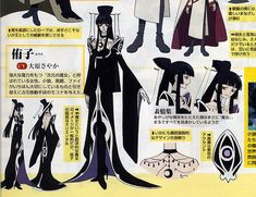 Yuuko Ichihara is a character from the anime xxxHOLiC. Sans Cosplay, Joe Hisaishi, Kingdom Hearts Anime, Xxxholic, Cosplay Characters, Anime Crossover, Cardcaptor Sakura, Anime Artwork, Anime Shows