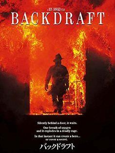 【運命に導かれた男たちの思惑が交差するとき、生き物と化した炎が襲いかかるー。】殉職した父の後を継いで、消防士になる決意をしてシカゴに戻ってきたブ ライアン(ウィリアム・ボールドウィン)。父の同僚と、今や消防中尉の兄スティーブン(カート・ラッセル)と大火災を戦う日々を送っていた。ある日、ブラ イアンは元恋人のジェニファー(ジェニファー・ジェイソン・リー)と再会し、彼女の上司に放火犯罪調査の仕事を勧められる。