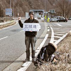 Haciendo autostop en Japón!