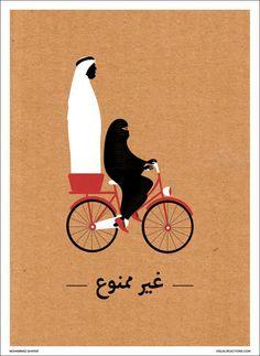 Desde el pasado 1 de abril,  las mujeres de arabia saudí ya pueden montar en bicicleta