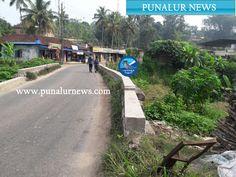 ദേശീയപാതയില് ഗതാഗത തടസ്സമുണ്ടാക്കുന്ന പാലമായി വാളക്കോട് പാലം Punalur News