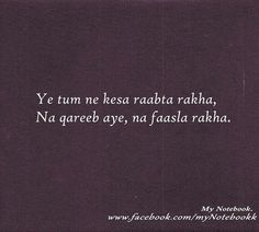 Na kareeb aya na fasla rakha dil se dil tak Shyari Quotes, Sufi Quotes, Poetry Quotes, Secret Love Quotes, Love Quotes In Hindi, Poetry Hindi, Gulzar Quotes, Zindagi Quotes, Punjabi Quotes
