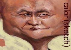 Jack Ma sneak peek