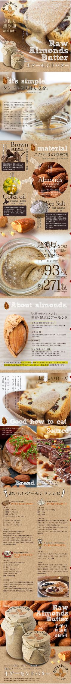 生アーモンドバター                                                                                                                                                                                 もっと見る Food Web Design, Best Web Design, Menu Design, Page Design, Branding Design, Japan Graphic Design, Japan Design, Menu Book, Graph Design