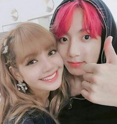 Jungkook x Lisa Bts Blackpink, Bts Taehyung, Bts Jungkook, Jennie Lisa, Blackpink Lisa, Korean Couple, Best Couple, Kpop Couples, Cute Couples