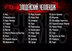 арт челленджи для скетчбука: 7 тыс изображений найдено в Яндекс.Картинках