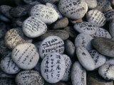 Prayer on Stones at the Feet of a Buddha (Senyu-Ji)  Japan