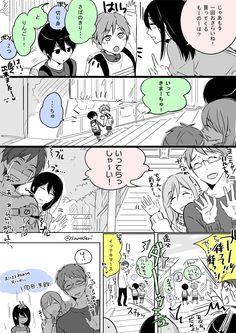 Haru's dad can't let his boy go just yet ... Free! - Iwatobi Swim Club, free!, iwatobi, makoto tachibana, makoto, tachibana, haruka nanase, haru nanase, haru, haruka, nanase