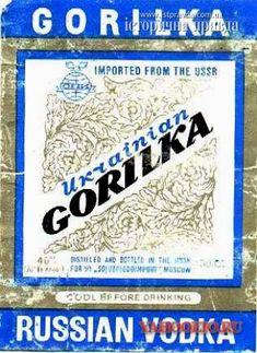 Ukrainian gorilka label. Second half of the 20th century.