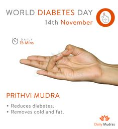 World Diabetes day on November 14 Meditation Exercises, Yoga Mantras, Yoga Meditation, Reiki, Wellness Quotes, Health And Wellness, Diabetes Day, Mudras, Qi Gong