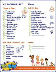 Fun & colorful printable packing list for kids - click to download for free #travelwithkids #funandgames